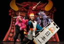 Imagination Stage's Anime Momotaro: Japan comes to D.C. (ticket giveaway)