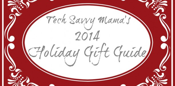 2014 Holiday Gift Guides