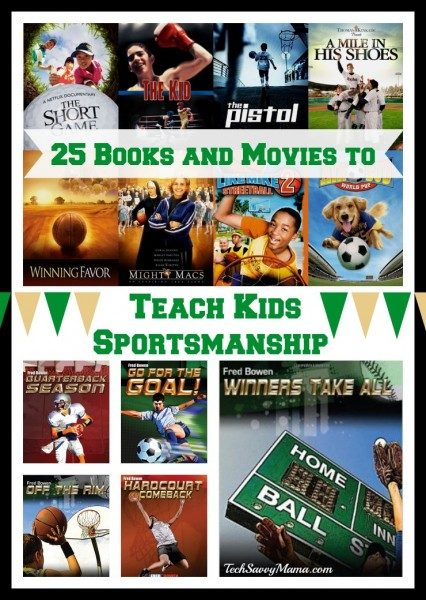 25-Books-and-Movies-That-Teach-Kids-Sportsmanship-426x600